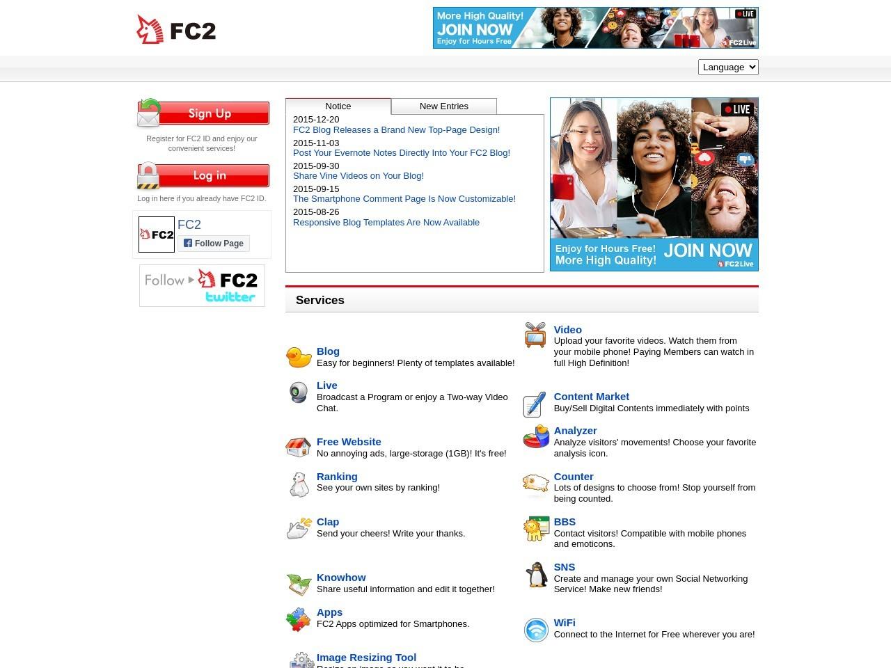 FC2 - Free Website, Analyzer, Blog, Rental Server, SEO Countermeasures, etc. -