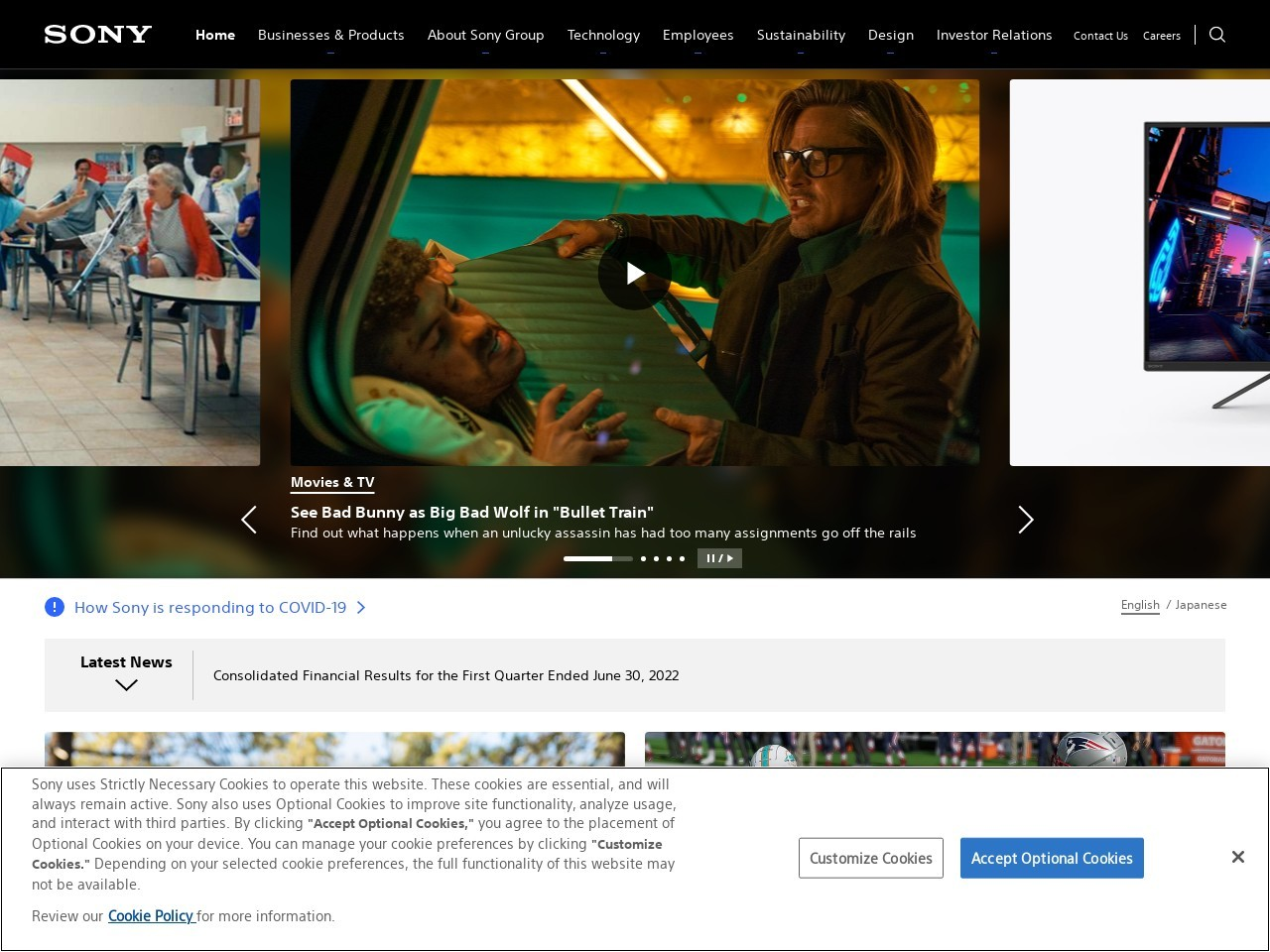 Sony USA - Electronics, PlayStation, Movies, Music, Product Support